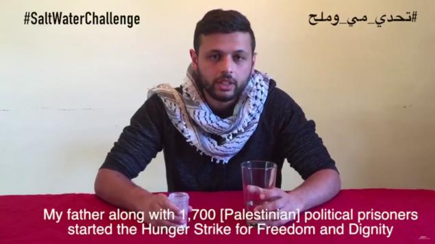 عرب البرغوثي، نجل الاسير الفلسطيني مروان البرغوثي، يخوض تحدي المي والملح (screen capture: YouTube)