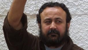 مروان البرغوثي، صورة من الأرشيف. (Flash90)