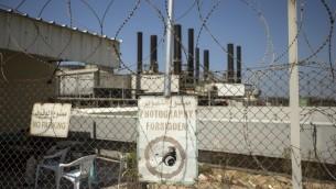 محطة الطاقة في غزة، 16 ابريل 2017 (AFP PHOTO / MAHMUD HAMS)
