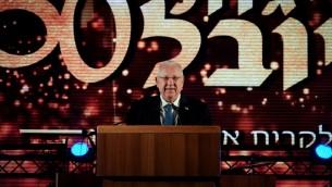 ريفلين يتحدث خلال احتفال بالذكرى الخمسين لقيام مستوطنة كيريات اربع في الخليل، 1 يونيو 2017 (Gershon Elinson/FLASH90)