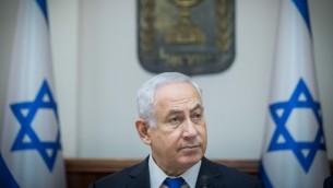رئيس الوزراء بينيامين نتنياهو يترأس الجلسة الأسبوعية للحكومية في مكتب رئيس الوزراء في القدس، 18 يونيو، 2017 (Yonatan Sindel/Flash90)