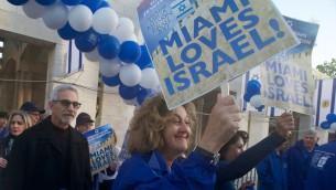 حدث اقامه اتحاد ميامي الكبرى اليهودي في القدس، شارك فيه 700 شخص من الاتحاد الامريكي، عام 2012 (Randi Sidman-Moore/JTA)