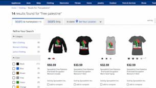 لقطة شاشة: قمصان مع شعار 'فلسطين حرة' معروضة للبيع على موقع شبكة متاجر 'سيرز'، 6 يونيو، 2017. (Sears.com via JTA)