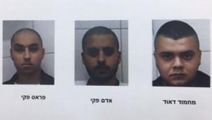 ثلاثة من بين أربعة من سكان جلجولية الذين وجُهت لهم في 8 يونيو، 2017، تهما بالضلوع في محطط لإغتيال ضابط في الجيش الإسرائيلي.(WhatsApp photos, provided by the Shin Bet security services)