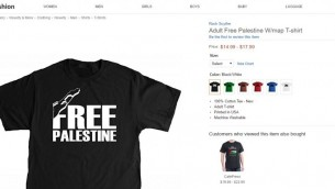 قمصان مع شعار 'فلسطين حرة' معروضة للبيع على موقع امازون (Screen capture: Amazon.com)