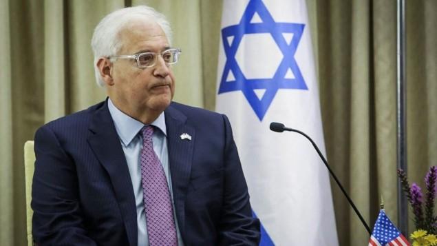 السفير الأمريكي الجديد لدى إسرائيل ديفيد فريدمان خلال حفل للسفراء الجدد في مقر إقامة رئيس الدولة في القدس، 16 مايو، 2017. (Noam Revkin Fenton/Pool/Flash90)