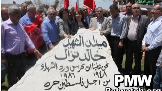 نصب تذكاري لل'شهيد' خالد نزال في جنين (Palestinian Media Watch)
