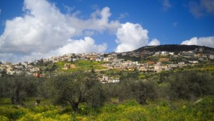 منظر لقرية المغار. (CC-BY Sharif Askalla/Wikipedia)
