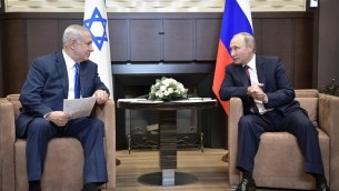 الرئيس الروسي فلاديمير بوتين يلتقي برئيس الوزراء بنيامين نتيناهو في سوتشي، 23 اغسطس 2017 (AFP/Sputnik/Alexey Nikolsky)