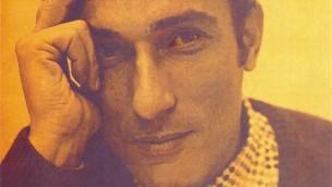 رسام الكاريكاتير الفلسطيني ناجي العلي، الذي اغتيل في لندن في 22 يوليو، 1987.  (Metropolitan Police Service)