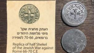 'عملات' تذكارية يتم صنعها في جناح الشبيبة في 'متحف إسرائيل'، إلى جانب توثق عدم أصالتها. (Israel Museum)