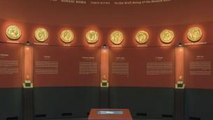 'وجوه السلطة'، ، معرض مؤقت لمجموعة فيكتتور أ. أدا في 'متحف إسرائيل' في القدس. (Elie Posner)