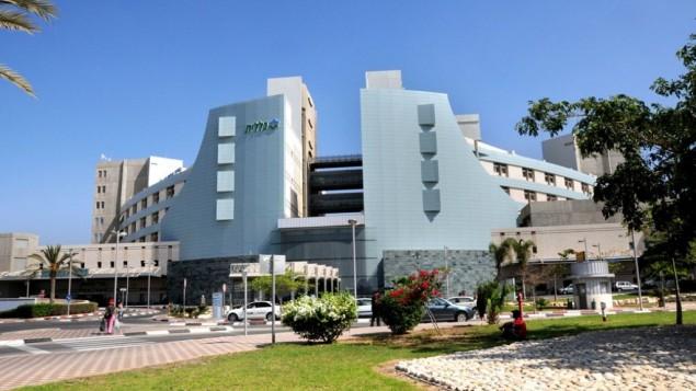 مركز سوروكا الطبي في بئر السبع  (Courtesy Soroka Medical Center)
