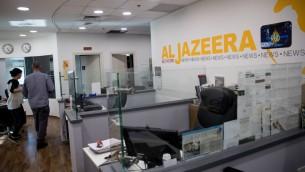 مكتب قناة الجزيرة في القدس، 13 يونيو 2017 (Yonatan Sindel/Flash90)
