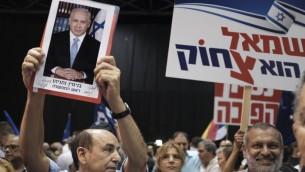 داعمو حزب الليكود خلال مظاهرة دعم لرئيس الوزراء بنيامين نتنياهو في تل ابيب، 9 اغسطس 2017 (Tomer Neuberg/Flash90)