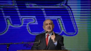 رئيس الوزراء بينيامين نتنياهو في خطبة ألقاها خلال مظاهرة دعم له في تل أبيب، في الوقت الذي يواجه فيه هو وزوجته عددا من التحقيقات الجنائية،  9 أغسطس، 2017. (Tomer Neuberg/Flash90)