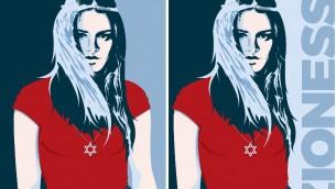 ملصقات مجموعة Zioness) Zioness)