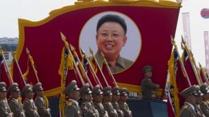 صورة توضيحية لحشد في كوريا الشمالية (Shutterstock)