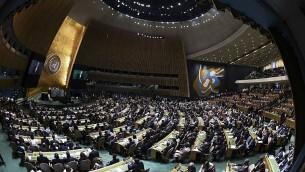 الأمين العام للأمم المتحدة أنطونيو غوتيريش يلقي كلمة أمام الدورة ال72 للجمعية العامة للأمم المتحدة في مقر الأمم المتحدة في نيويورك، 19 سبتمبر، 2107. (AFP Photo/Jewel Samad)