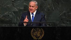 يتحدث رئيس الوزراء بنيامين نتنياهو أمام قادة العالم في الجمعية العامة للأمم المتحدة الثانية والسبعين في مقر الأمم المتحدة في نيويورك في 19 سبتمبر / أيلول 2017. (AFP Photo/Timothy A. Clary)