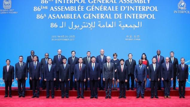 افتتاح الجمعية العامة للانتربول في بكين، 26 سبتمبر 2017 (LINTAO ZHANG / POOL / AFP)