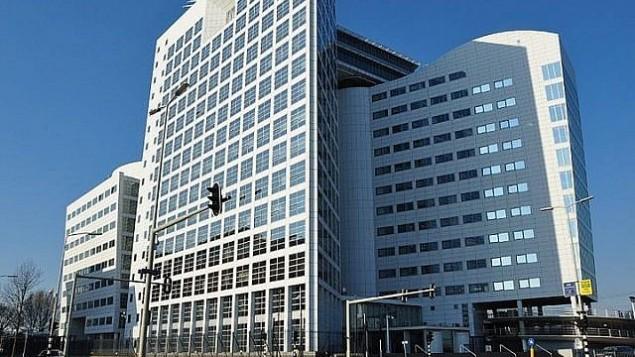 المحكمة الجنائية الدولية في لاهاي، هولندا. (Vincent van Zeijst/Wikimedia Commons/File)