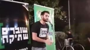 لقطة شاشة من الفيديو الذي يصف فيه المتحدث باسم منظمة 'كسر الصمت' دين يسساخاروف اعتدائه على متظاهر فلسطيني قاوم اعتقاله بصورة سلمية في الخليل، تم تصويره في تظاهرة في أبريل 2017. (YouTube/hakolhayehudi)