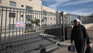 حي نوف تسيون في جبل المكبر، القدس الشرقية (Yossi Zamir/Flash 90)