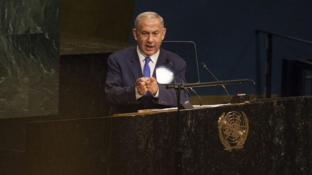 رئيس الوزراء بينيامين نتنياهو يلقي كلمة أمام الدورة ال17 للجمعية العامة للأمم المتحدة في مقر المنظمة في نيويورك، 22 سبتمبر، 2016. (Amir Levy/FLASH90)