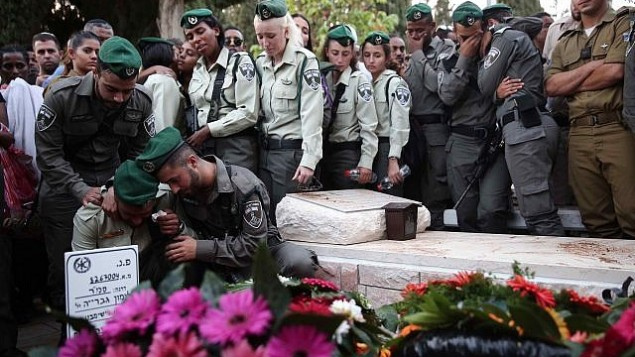 عناصر من شرطة حرس الحدود يشاركون في جنازة الشرطي سولومون غفاريا، في بئر يعكوف، 26 سبتمبر، 2017. (Miriam Alster/Flash90)