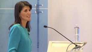 السفيرة الأمريكية لدى الأمم المتحدة نيكي هالي تلقي كلمة حول الاتفاق النووي الإيراني في معهد 'أمريكان إنتربرايز' في واشنطن يوم الثلاثاء، 5 سبتمبر، 2017. (لقطة شاشة: YouTube)