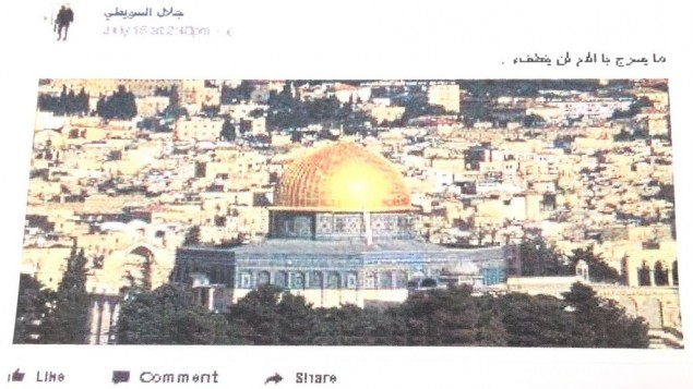 منشور عبر الفيسبوك من قبل جلال السويطي، العضو في اجهزة الامن الفلسطينية، ينادي في هالى سفك الدماء من اجل القدس (Shin Bet)