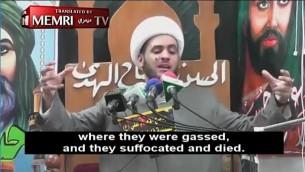رجل الدين العراقي الشيخ سلام العسكري يعطي خطبة في 28 أغسطس، 2017 مشيدا باليهود. (Screenshot/MEMRI)