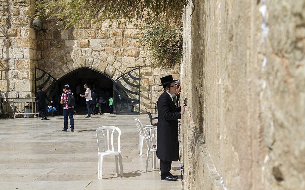 منظر عام لحائط المبكى في القدس وأنفاقه. (Yaniv Berman, courtesy of the Israel Antiquities Authority)