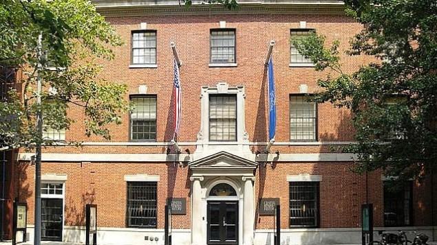 الجمعية التاريخية اليهودية الأمريكية في مانهاتن والتي تضم أربع منظمات يهودية أخرى. (Wikimedia Commons/JTA)