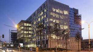 مركز البحث والتطوير الجديد التابع لشركة أبل في هرتسليا. (Courtesy)