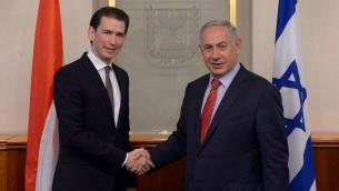 رئيس الوزراء بنيامين نتنياهو يلتقي بوزير الخارجية النمساوي سيباستيان كورتز، 16 مايو 2016 (Kobi Gideon/GPO)