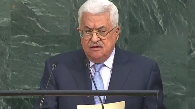 رئيس السلطة الفلسطينية محمود عباس يلقي خطابا أمام الجمعية العامة للأمم المتحدة في مقر الأمم المتحدة، 20 سبتمبرن 2017 في نيويورك. (AFP PHOTO / ANGELA WEISS)