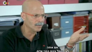 المسؤول السابق في الشاباك في لقاء مع القناة 10 في 15 سبتمبر، 2015. (screen capture: YouTube)