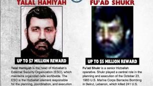 الإعلان الذي نشرته وزارة الخارجية الأمريكية في 10 أكتوبر، 2017، وعرضت فيه مكافآت بقيمة 7 مليون دولار و5 مليون دولار، تباعا، لمساعدتها في اعتقال القياديين في منظمة 'حزب الله' طلال حميّة وفؤاد شكر.
