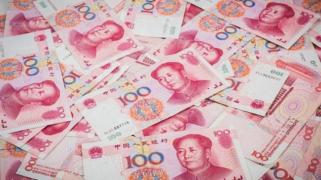 أوراق نقدية 100 يوان. (Illustrative image: iStock)