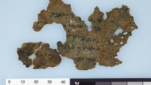 جزء من مخطوطات البحر الميت لكتاب سفر التكوين، وهو جزء من مشروع أبحاث متحف الكتاب المقدس  الذي نشرته بريل في عام 2016. من أصل 13 مخطوطات منشورة، ستة على الأقل مشكوك في أصالتها. (Image by Bruce and Kenneth Zuckerman and Marilyn J. Lundberg, West Semitic Research, courtesy of Museum of the Bible)