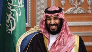 ولي العهد السعودي محمد بن سلمان في الرياض، 14 نوفمبر 2017 (AFP/Fayez Nureldine)