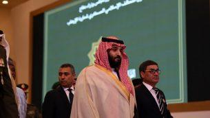 ولي العهد ووزير الدفاع السعودي الامير محمد بن سلمان يصل الاجتماع الاول للتحالف الاسلامي العسكري لمحاربة الارهاب في الرياض، 26 نوفمبر 2017 (FAYEZ NURELDINE / AFP)
