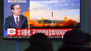 أشخاص يشاهدون شاشة تلفزيونية تعرض مقاطع فيديو أرشيفية لإطلاق صاروخ لكوريا الشمالية، في محطة للقطار في سول، 29 نوفمبر، 2017. (AFP/JUNG)
