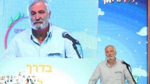 """الرئيس التنفيذي لمنظمة 'أماناه'، زئيف """"زامبيش"""" حيفر، يلقي كلمة في المؤتمر السنوي للمنظمة الاستيطانية في القدس، 14 نوفمبر، 2017. (Courtesy: Yesha Council)"""