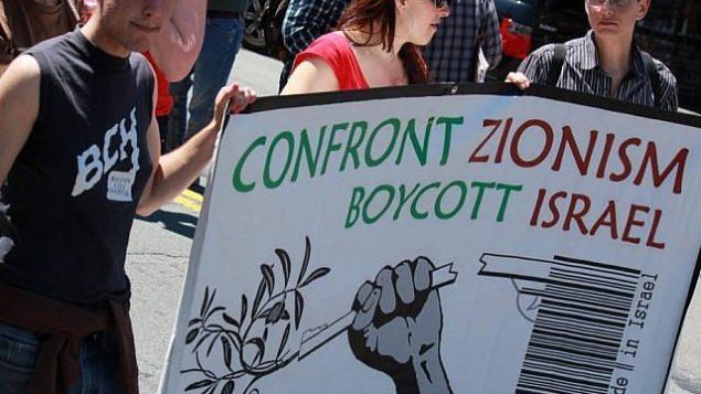 صورة توضيحية للافتات التي تدعو إلى مقاطعة إسرائيل في مظاهرة مناهضة لإسرائيل في سان فرانسيسكو، أبريل 2011. (CC BY-dignidadrebelde, Flickr)