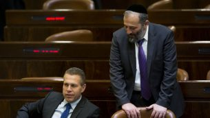 وزير الامن العام جلعاد اردان يتحدث مع وزير الاقتصاد حينها ارييه درعي في الكنيست، 25 مايو 2015 (Yonatan Sindel/Flash90)