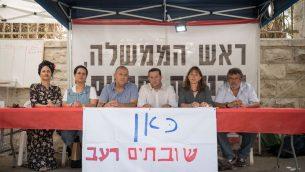 قادة مستوطنات في خيمة احتجاجية امام منزل رئيس الوزراء في القدس، 5 نوفمبر 2017 (Hadas Parush/Flash90)