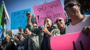موظفو 'الصندوق القومي اليهودي' يتظاهرون من أمام مكتب رئيس الوزراؤء في القدس ضد تشريع يلزم المنظمة يتحوبل جزء كبير من أرباحها إلى الحكومة 12 نوفمبر، 2017.  (Yonatan Sindel/Flash90)